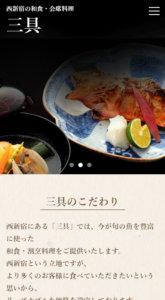 飲食B(004)